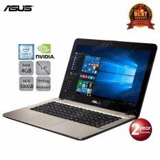 Asus X441UR-GA039 i3-7100U/4GB/500GB/GeForce 930MX/14.0 (Chocolate Black)