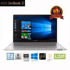 Asus ZenBook 3 UX390UA-GS035T i5-7200U/8GB/SSD512GB/12.5/Win10 (Quartz Grey)