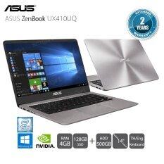 "Asus ZenBook UX410UQ-GV152T i5-7200U/4GB/500GB+128GB SSD/GT940MX/14""/Win10 (Quartz Gray)"