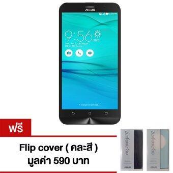 Asus Zenfone Go TV ZB551KL 3G104TH 32GB Gold Free Flip