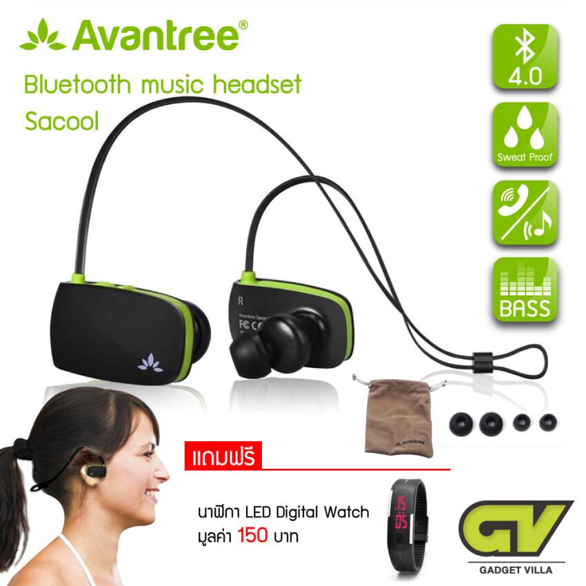 Avantree Bluetooth Stereo Headset หูฟังบลูทูธ 4.0 พร้อมไมโครโฟน ตัดเสียงรบกวนรอบข้าง ปรับเสียง เปลี่ยนเพลงได้ เบสหนัก ป้องกันเหงื่อและละอองน้ำ เชื่อมต่อได้ 2 อุปกรณ์พร้อมกัน รุ่น Sacool (สีดำ/เขียว) / แถมฟรี นาฬิกา LED Digital Watch มูลค่า 150.-