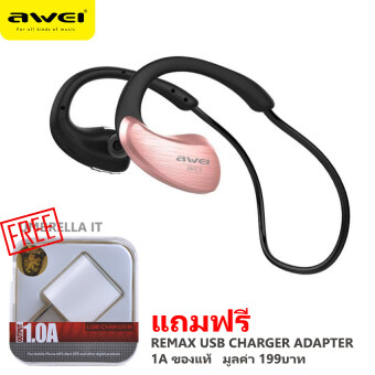 AWEI Wireless WaterProof Stereo Headset A885BL IPX4 Level (สีชมพู) ฟรี Remax USB Charger Adapter 1A