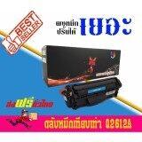 . Axis/ HP Q2612A/2612/2612A/12A/Q2612 for Printer HP LaserJet 1010/1012/1015/1018/1020/1022/1022N/1022NW/3015/3020/3030/3050/3050 AIO/3052/ 3055/M1005/ M1005 MFP/M1319F Best4U