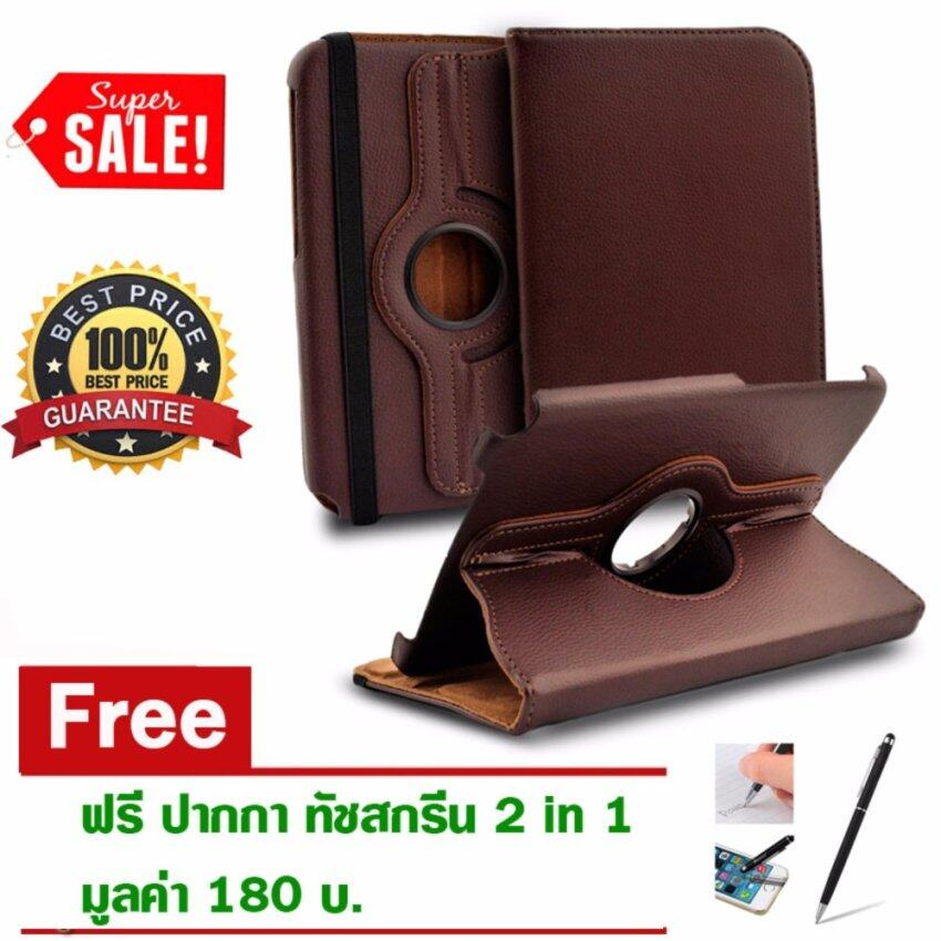 BestSeller 360 Rotary Case เคส Samsung Galaxy Note 8