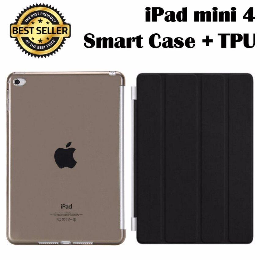 BestSeller Smart Cover สีดำ + TPU เคส iPad mini 4