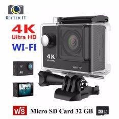 Better It กล้องกันน้ำ ถ่ายใต้น้ำ Sport Camera Action Camera 4k Ultra Hd Waterproof Wifi(แถมฟรีmicro Sd Card 32gb) ราคา 880 บาท(-75%)