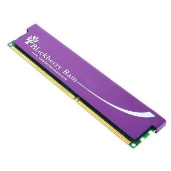 Blackberry RAM For PC DDR3 (1600 MHz) MAXIMUS 8 Chip 4GB.