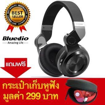 Bluedio หูฟัง Bluetooth 4.1 HiFi Super Bass Stereo Headphone รุ่น T2 แถมกระเป๋าราคา(Black)