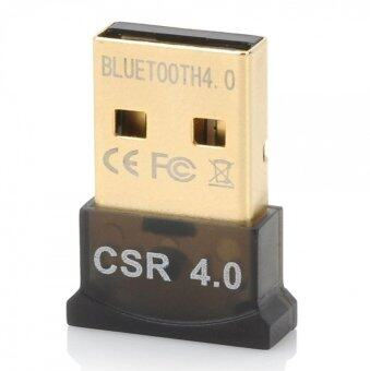 Bluetooth 4.0 USB 2.0 CSR4.0 Dongle Adapter for PC LAPTOP WIN XP VISTA 7 8