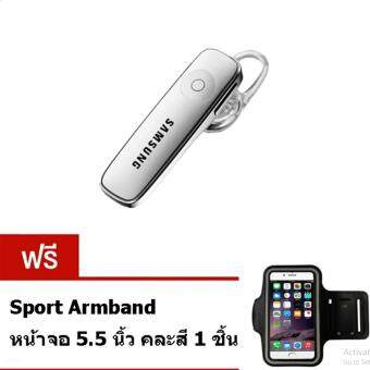 ราคา Bluetooth 4.1 headphones หูฟังบลูทูธ เชื่อมต่อได้โทรศัพท์ทุกรุ่น (สีขาว)ฟรี Sport Armband ปลอกแขนมือถือ หน้าจอ 5.5 นิ้ว 1 ชิ้น คละสี