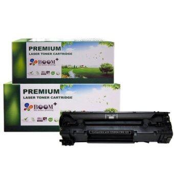BOOM ตลับหมึกพิมพ์เลเซอร์ Lexmark E230/ E232/ E240 2 ตลับ (สีดำ)