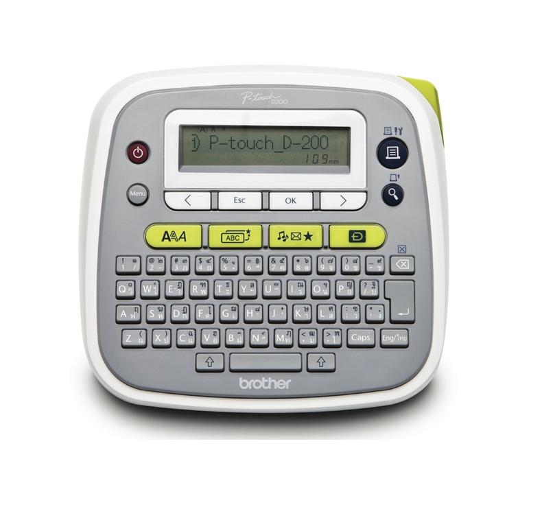 Brother P-Touch Brother รุ่น PT-D200 เครื่องพิมพ์ฉลาก