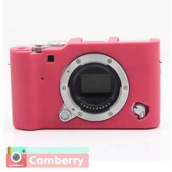 Camberry Fujifilm ฟูจิฟิล์ม เคสซิลิโคน X-A3