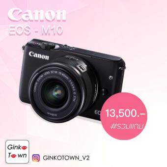 CANON กล้อง CANON EOS M10 สีดำ ประกัน GinkoTown