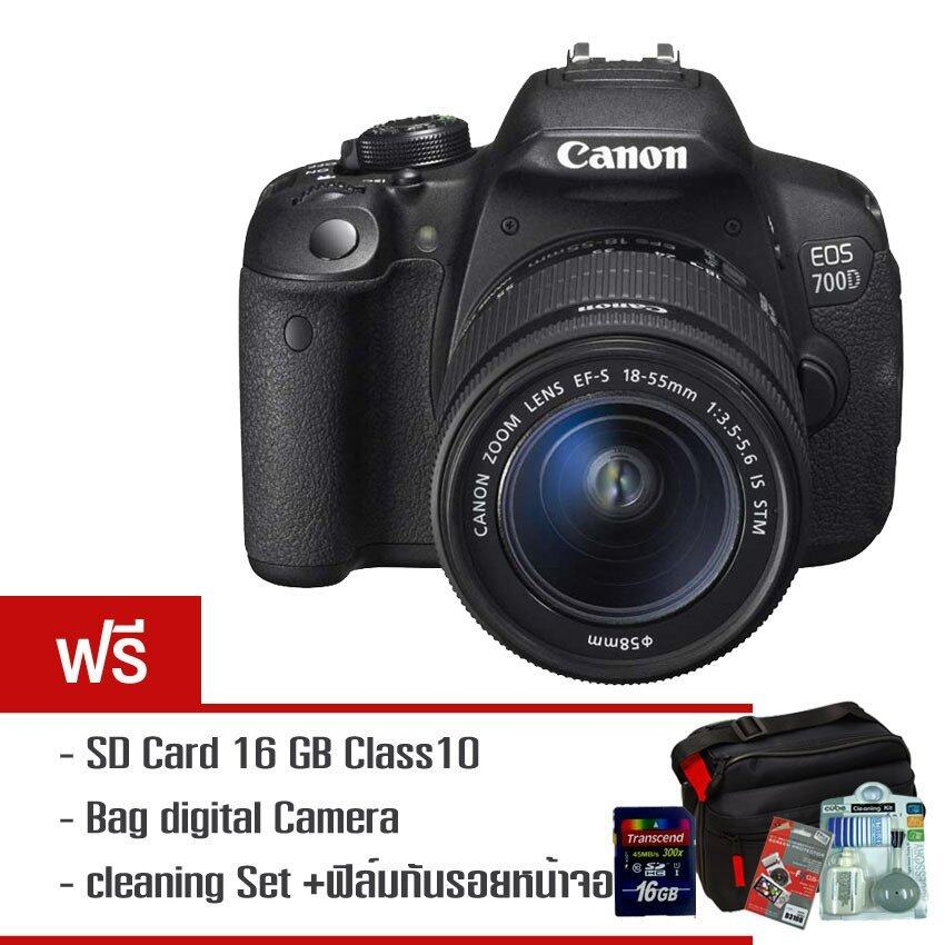 Canon EOS 700D/Kiss X7i/Rebel SLT5i Kit 18-55 IS STM (Free SDHC 16 GB.+Bag)