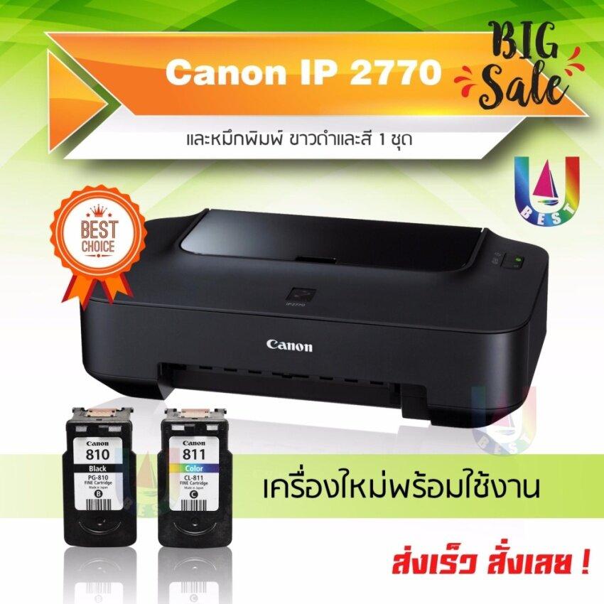 Canon PIXMA iP2770 มีตลับหมึกพร้อมใช้งาน