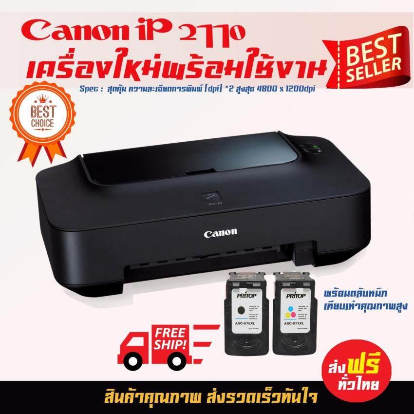 Canon Printer Pixma iP2770 พร้อมตลับหมึกเทียบเท่า 810XL/811XL