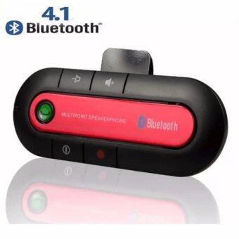 2561 CAR Bluetooth4.1เครื่องส่งสัญญาณบลูทูธในรถ(สีแดง)