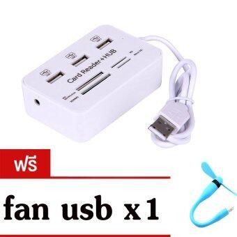card reader with usb hub 2.0 combo Multi Free fan usb