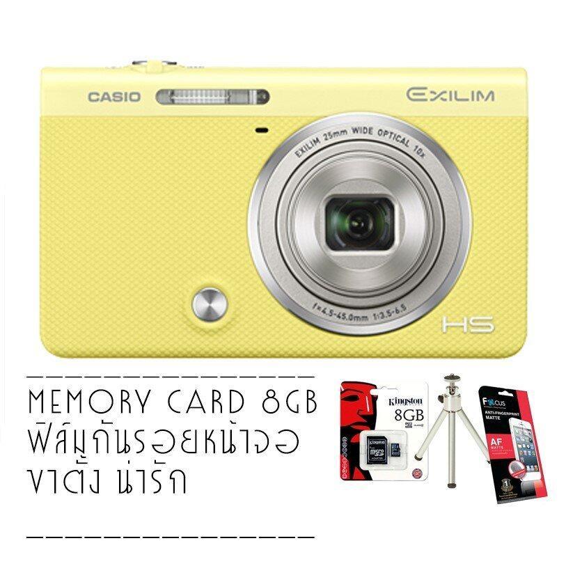 CASIO EX-ZR65 สีเหลือง ประกันร้าน GinkoTown.com ...