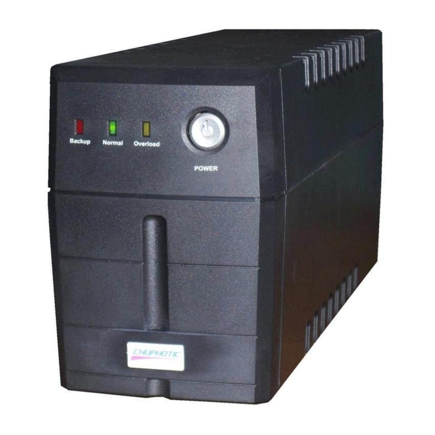 CS@ CHUPHOTIC UPS MO850i (850VA/325W)
