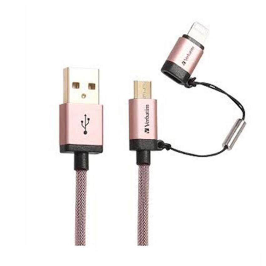 CS@ Verbatim Cable 1.2M. Metallic 2 in 1