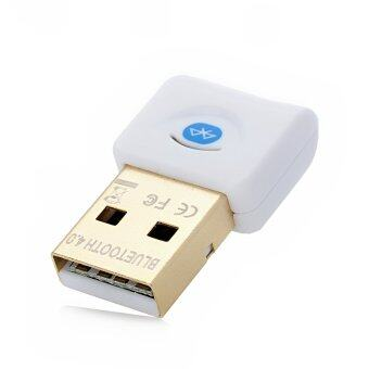 CSR 4.0 Bluetooth 4.0 USB Bluetooth Dongle - White