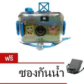 CSRV กล้องทอย กล้องกันน้ำ ( Waterproof ) Spongebob - Light blue (แถมฟรี ซองกันน้ำ)