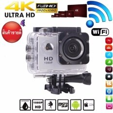 D-Power กล้องกันน้ำ 4k Ultra Hd 1080p Action Camera รุ่น V3+ ราคา 1,495 บาท(-63%)