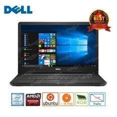 "Dell Inspiron 3567-W5651120RTHW10 /6th Generation Core i3-6006U/4GB DDR4/1TB/DVD RW/AMD Radeon R5 M430/Win10/15.6"" (Black)"