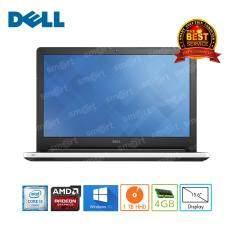 """Dell Inspiron 3567-W5651120RTHW10 /6th Generation Core i3-6006U/4GB DDR4/1TB/DVD RW/AMD Radeon R5 M430/Win10/15.6"""" (Grey)"""