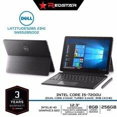 Dell Latitude 2in1 5285 SNS5285002