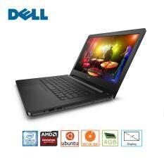 """Dell NB Inspiron 5468 7th GenerationCore i5-7200U/4GB DDR4/500GB/DVD RW/AMD Radeon R7 M440/14""""/Ubuntu (Black)"""