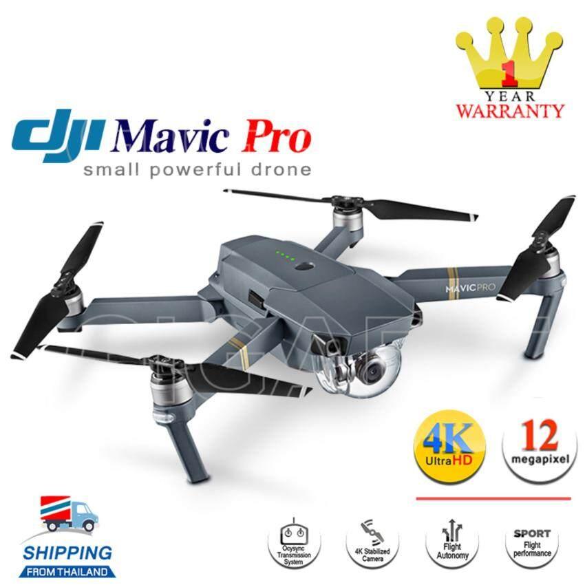DJI Mavic Pro / Bird Size Smart Drone / 4K Camera / GPS / Glonass / Super Distance 7 KM