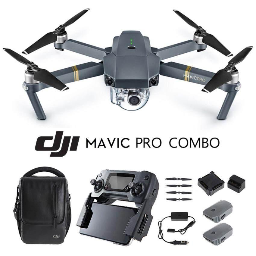 Комплект fly more combo на авито защита камеры пластиковая фантом с таобао