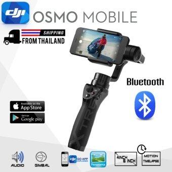 Dji Osmo Mobile 3-Axis Gimbal For Iphone , Andriod Smartphone