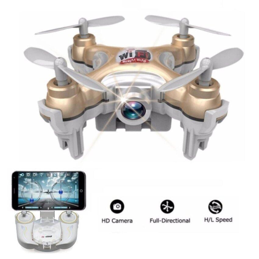 โดรน จิ๋ว drone มีกล้องความละเอียดสูง ถ่ายรูปและวีดีโอได้ ควบคุมผ่านมือถือใช้งานผ่านแอพได้และมีรึโมทให้เล่นสนุกยิ่งขึ้น สีทอง รุ่น Cheerson CX10WD-TX gold