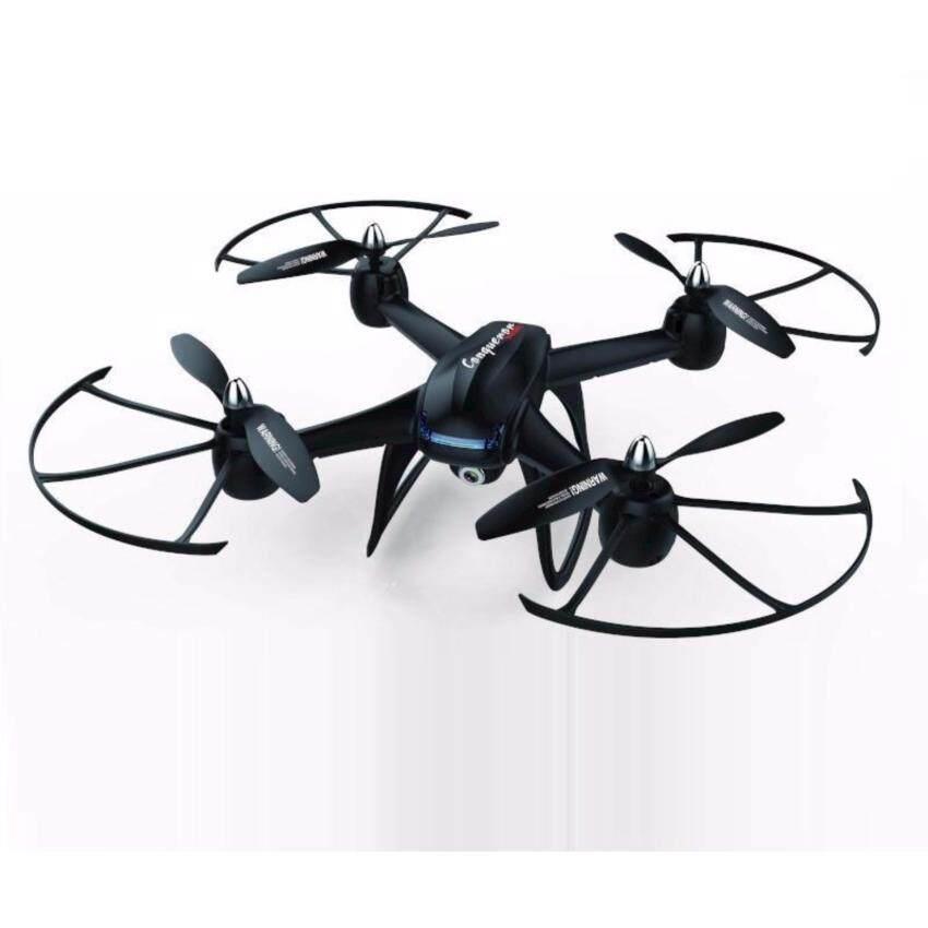 Drone ติดกล้อง dm009 สีดำ ความละเอียดสูง WiFi พร้อมระบบถ่ายทอดสดแบบ Realtime(NEW มีระบบ ล็อกความสูงได้)สีดำ