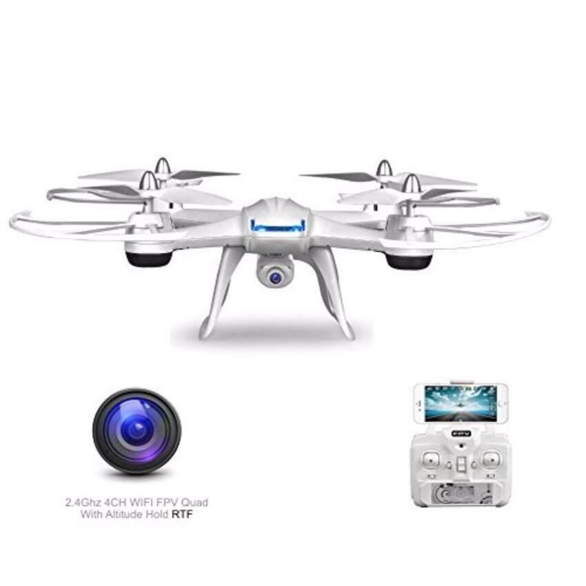 Drone ติดกล้อง dm009 สีขาว ความละเอียดสูง WiFi พร้อมระบบถ่ายทอดสดแบบ Realtime(NEW มีระบบ ล็อกความสูงได้)