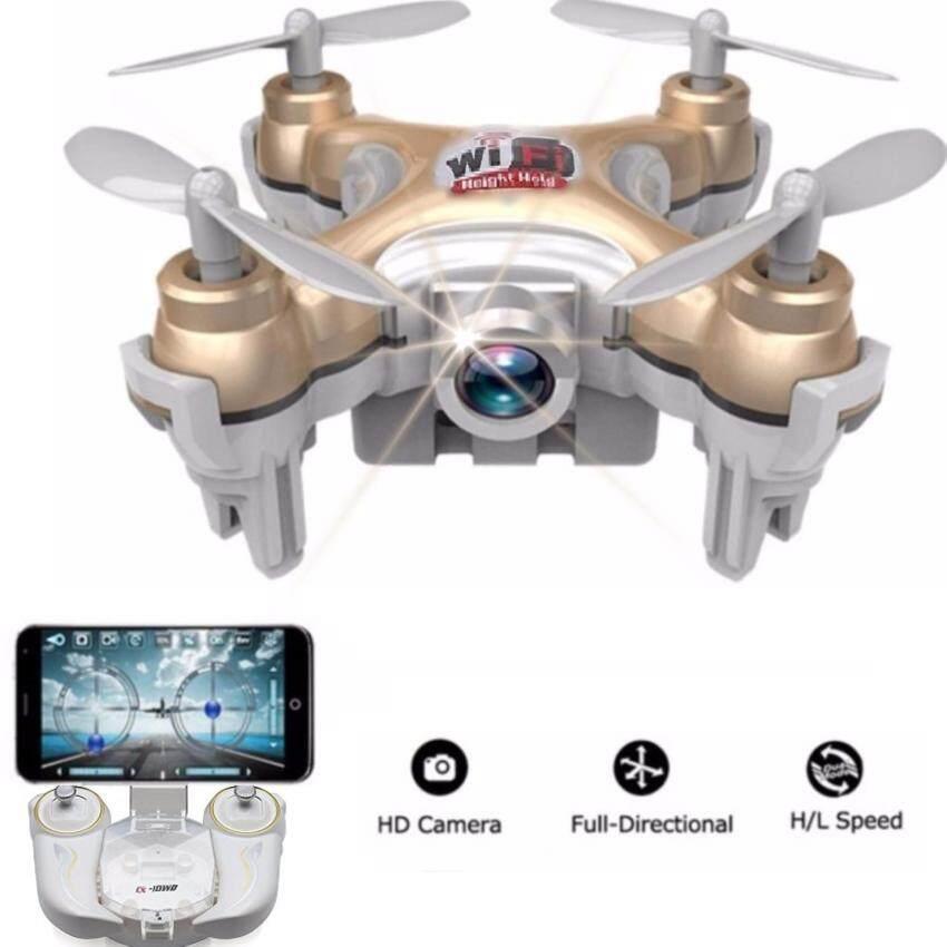 Drone ติดกล้องความละเอียดสูง โดรน จิ๋ว drone รุ่นอัพเกรดกล้องชัดขั้น ควบคุมผ่านมือถือใช้งานผ่านแอพได้และมีรึโมทให้เล่นสนุกยิ่งขึ้น สีทอง รุ่น Cheerson CX10WD-TX gold