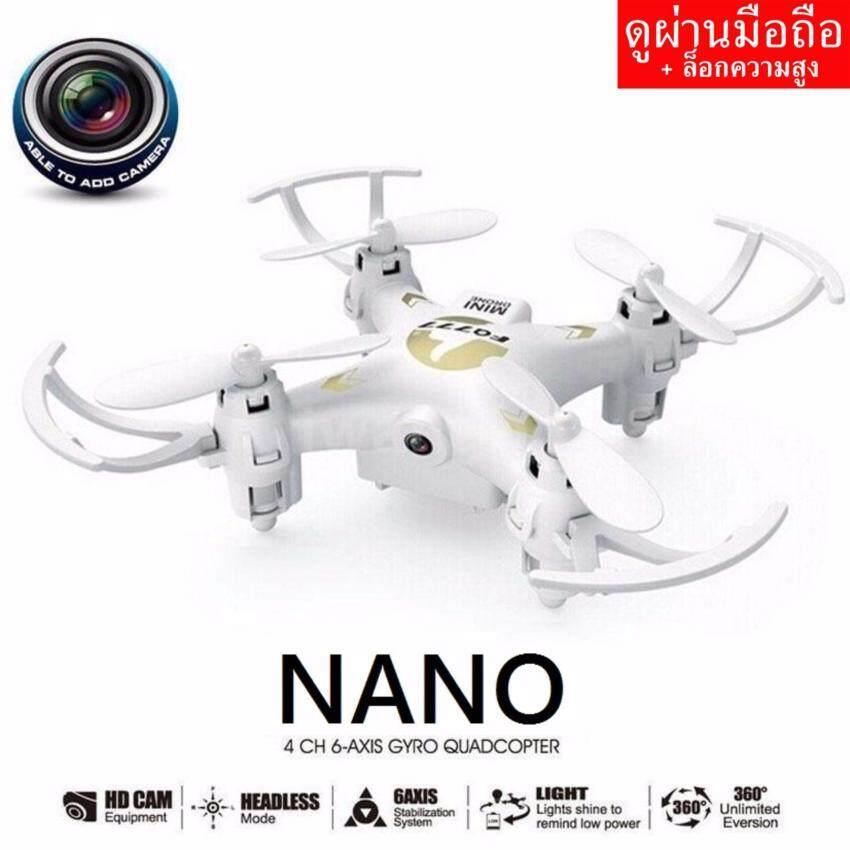 Drone mini ติดกล้อง WiFi พร้อมระบบถ่ายทอดสดแบบ Realtime ดูผ่านมือถือ(NEW มีระบบ ล็อกความสูง)