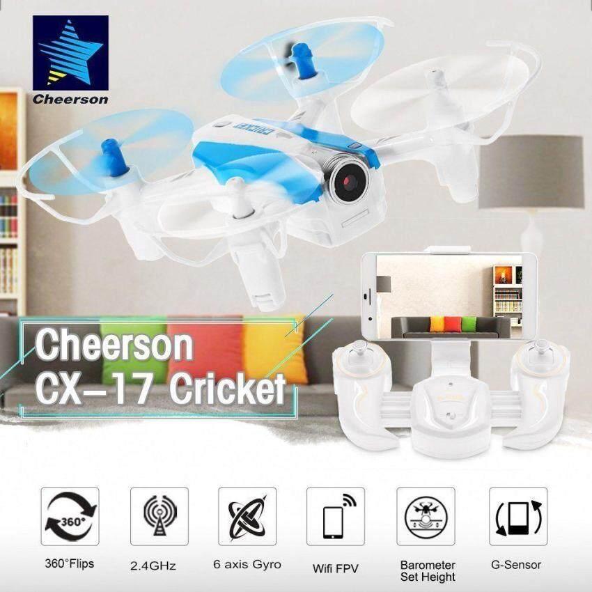 Drone mini ติดกล้อง WiFi พร้อมระบบถ่ายทอดสดแบบ Realtime ดูผ่านมือถือ(NEW โหมดเซลฟี + ล็อกความสูง)