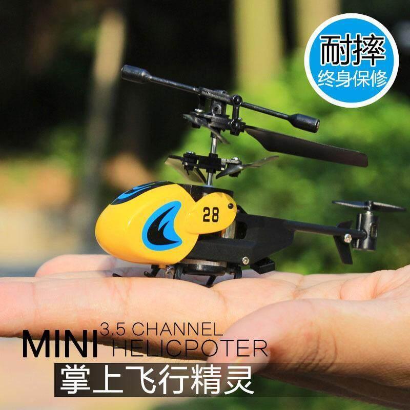 DRONE NEW 2017 MINI COPTER METAL HORSE เฮลิคอปเตอร์ มินิ สุดแรง