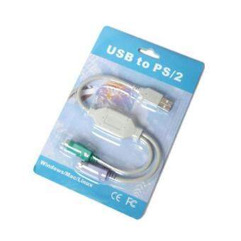 Dual PS2 Female to USB Male Converter Adaptor Cable for Toshiba Laptop / Notebook