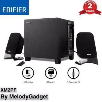 Edifier รุ่น MX2PF (สีดำ) ลำโพงคอมพิวเตอร์ 2.1 รับประกันศูนย์ไทย 2 ปี