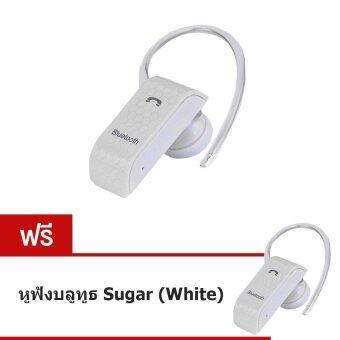 ประเทศไทย Elit Handsfree Bluetooth headsets หูฟังบลูทูธ รุ่น Sugar (White ) ฟรีอีกชิ้น