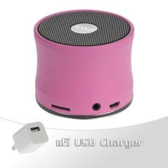 2561 EWA A109 Bluetooth Speaker ลำโพงบลูทูธสีชมพู