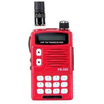 FUJITEL วิทยุสื่อสาร เครื่องรับส่งวิทยุ รุ่น FB-580 - สีแดง