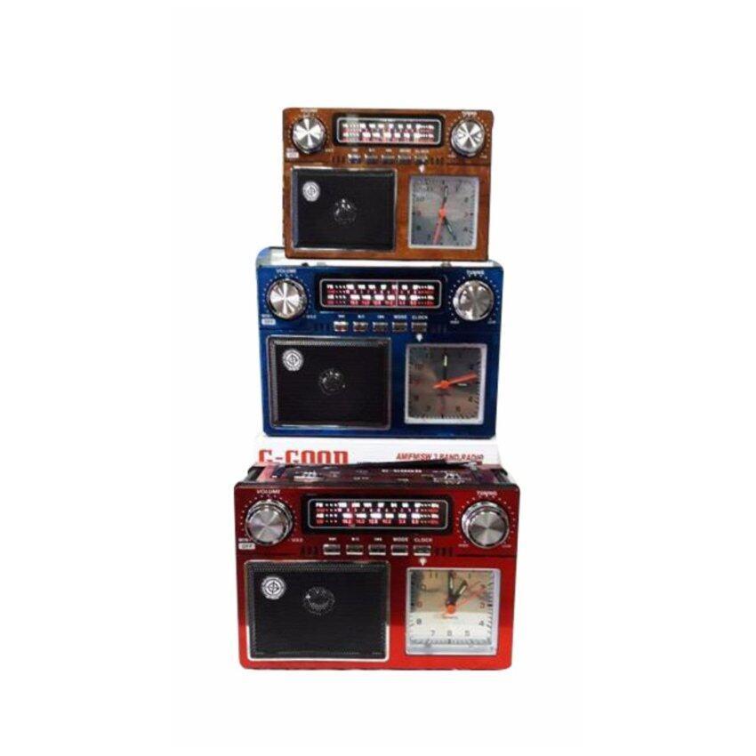 G-GOOD รุ่น G-781C AM/FM/SW 3BAND RADIO และ USB/SD/TF MP3