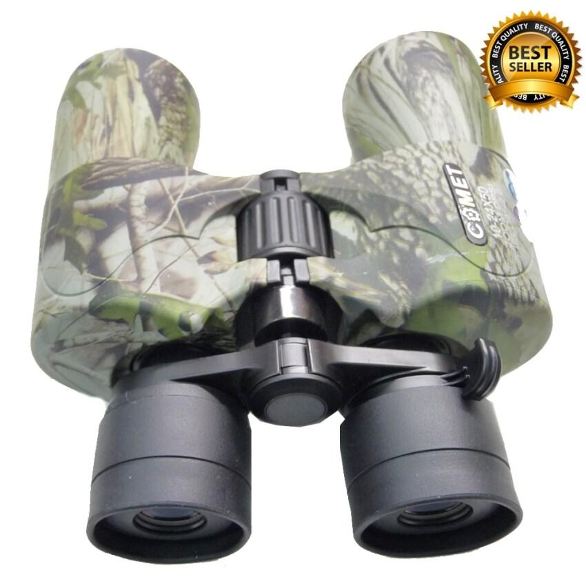 GadgetZ กล้องส่องทางไกล COMET 10-24X50 สองตา